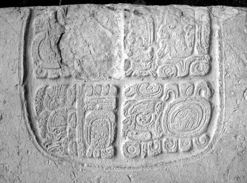 One of the glyphic medallions of Panel 3, which records the death of Lady Batz' Ek' in AD 638.