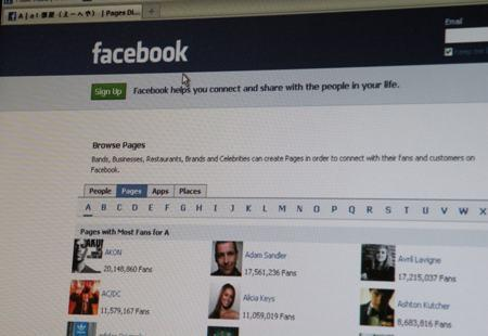 Two girls, ages 11 and 12, are charged with a felony for allegedly hacking into a former friend's Facebook page.