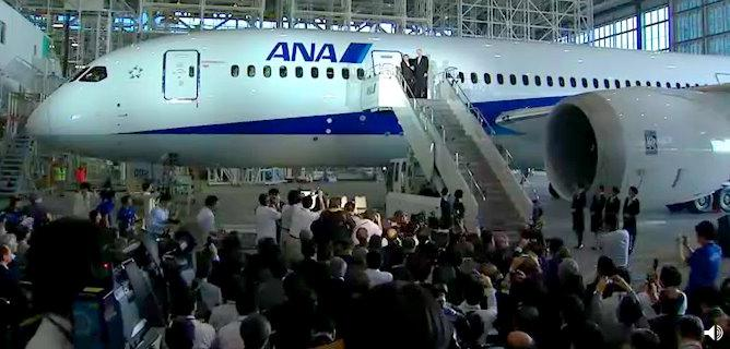 Delivery ceremony of the first Boeing 787 is seen in this screen grab from Boeing's.