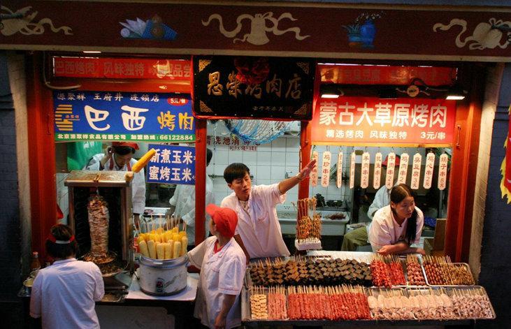 Beijing street food.