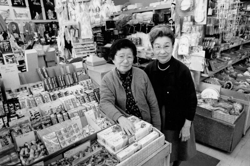 Masako (left) and Ayako Murakami in their Higo Variety Store.