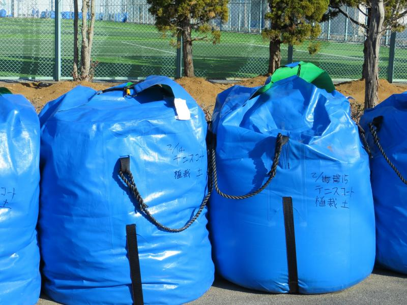 Bags of decontamination waste from cleanup of tennis courts at the Tomioka Town Sports Complex in Japan.