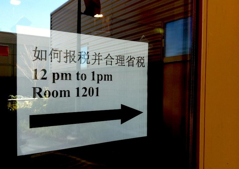 Every Saturday, the Northwest Chinese School takes over Newport High School in Bellevue. Sings in Mandarin are posted all over the building directing students where to go.