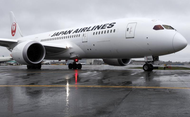 File - A Japan Airlines Boeing 787 taxis to the runway at Logan International Airport in Boston on its inaugural, non-stop flight from Boston to Tokyo, Sunday, April 22, 2012.