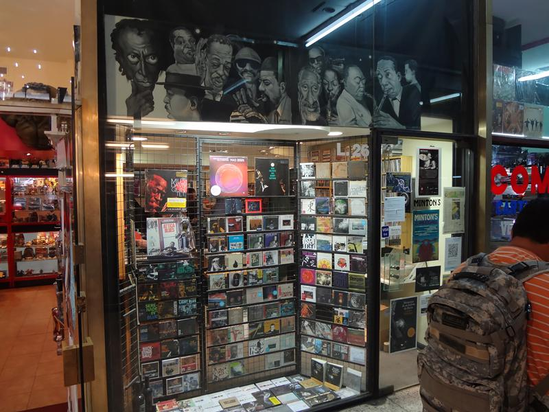 Minton's Jazz Records in Buenos Aires! Tiny, but top notch.