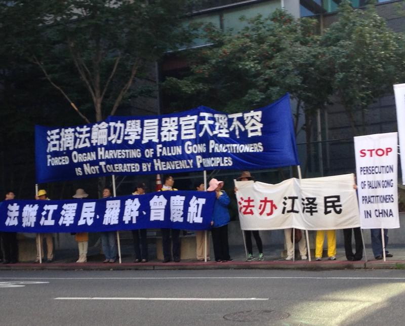 Xi's visit also brought out several dozen protesters.