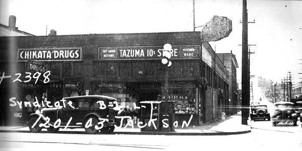 The Black and Tan was in the basement of this building on the corner of 12th and Jackson in Seattle - photo taken in 1937