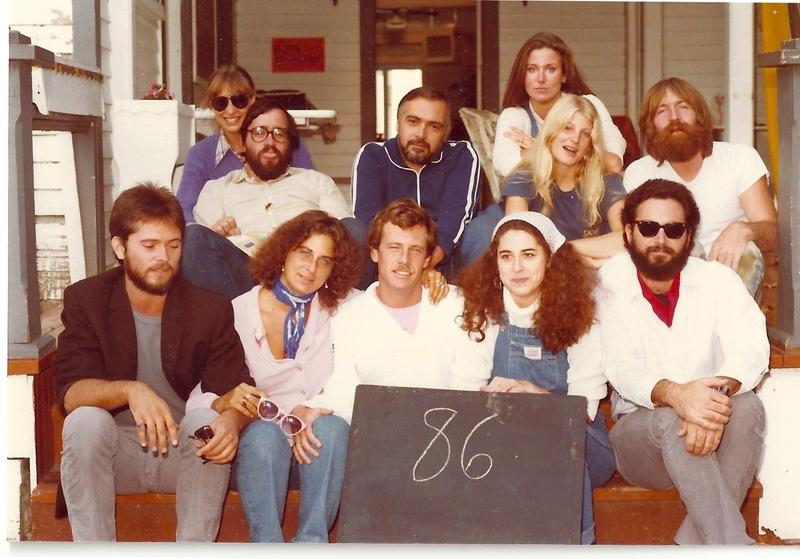 "The ""86'd"" 1981 Mad Batter crew. Nancy 2nd from right in middle row."
