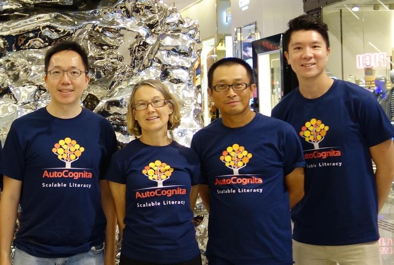 The AutoCognita team: (from left) Frank Ho, Dana Rozier, Pazu Lai, Chun Chi
