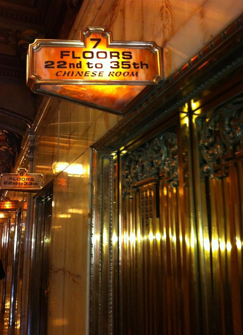 The famed brass elevators in the Smith Tower.