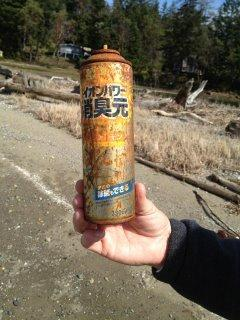 "According to an instructor at Shoreline Community College, the Japanese on this can found on a Puget Sound shoreline reads:イオンパワー""Ion pawaa""  or ""power of aeon(eon);"" and  消臭元(しょうしゅうげん)""shooshuugen"" or "" eliminating the origin of the bad smell"""