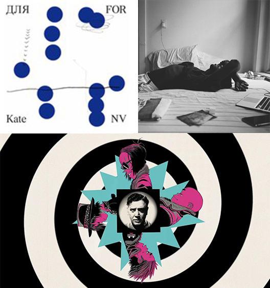 Artwork from top left: Kate NV, Blood Orange, The Gorillaz