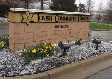 The Jewish Community Center in Overland Park, KS was one of two sites Sunday where three people were shot and killed. An avowed