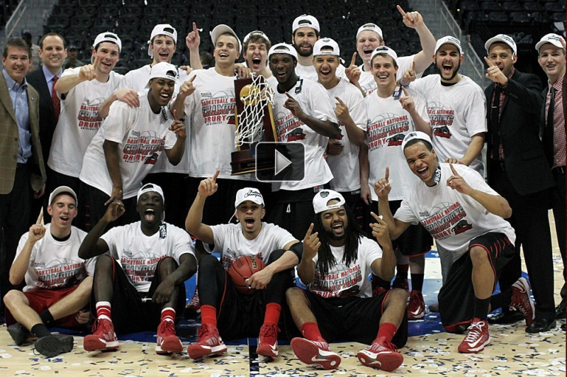 Drury Panthers celebrate with their title trophy after Sunday's game/Credit: www.drury.edu