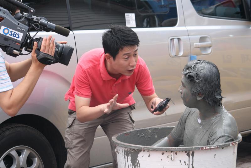 Korea-Boryeong Mud Festival