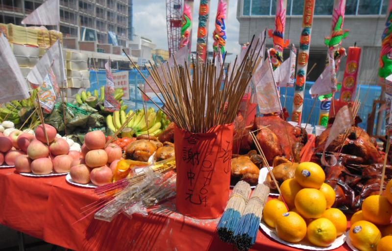 Offerings for the Hungry Ghost Festival.