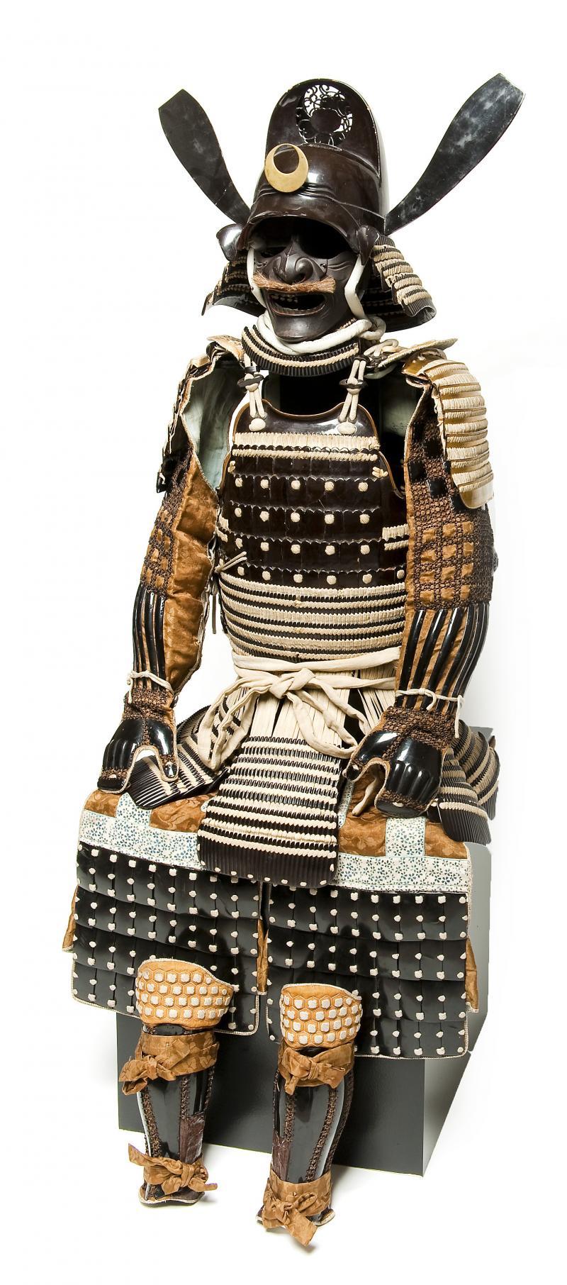Tōsei gusoku armor .
