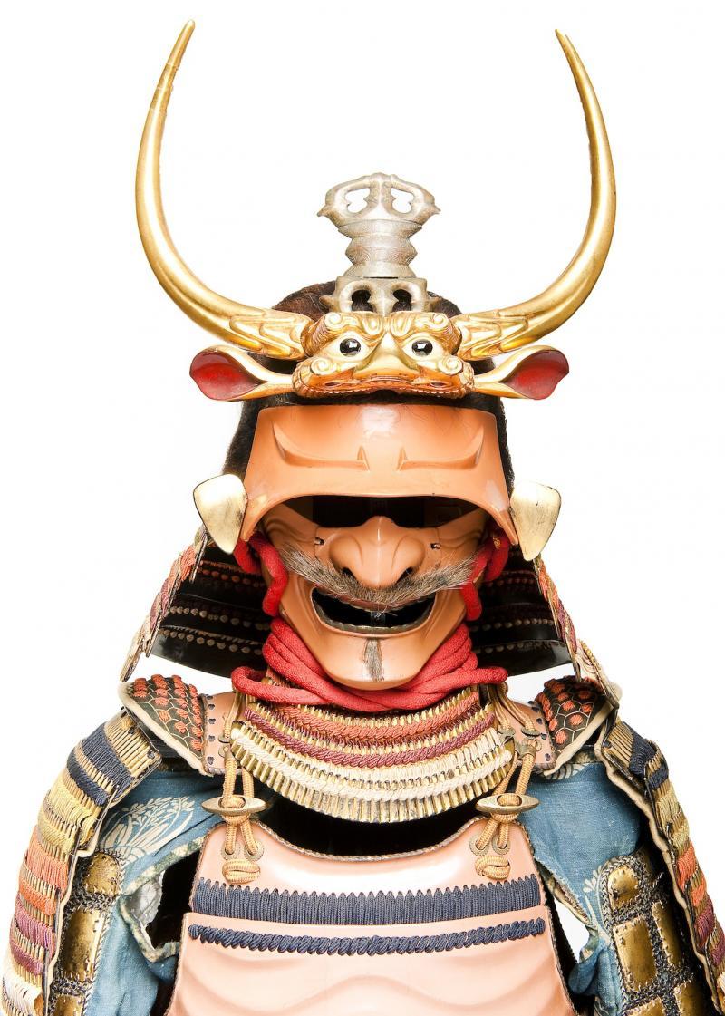 "Tōsei gusoku suit of armor with flesh-colored ""rib-bone cuirass"" - 18th century."