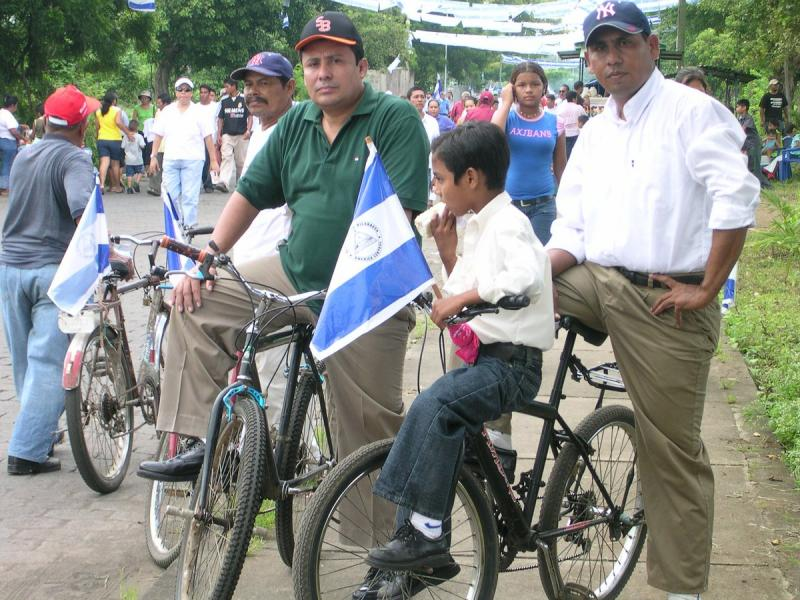 Above: Nicaraguans at a political march in the capital Managua. August 28, 2005.