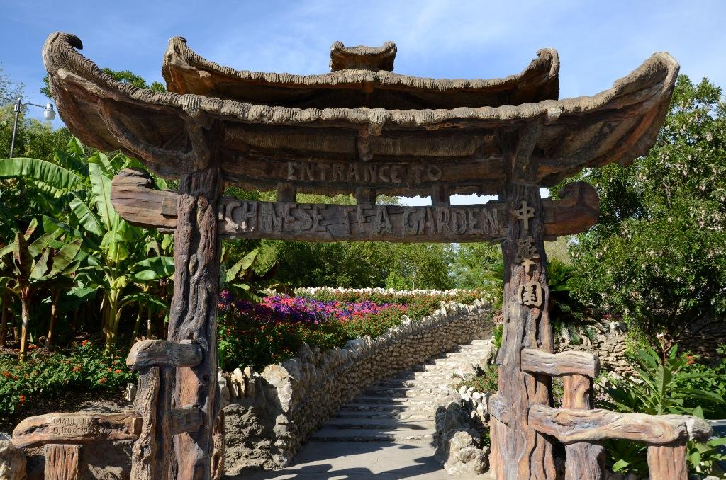 How World War Ii Changed History At San Antonio 39 S Japanese Tea Garden Texas Public Radio