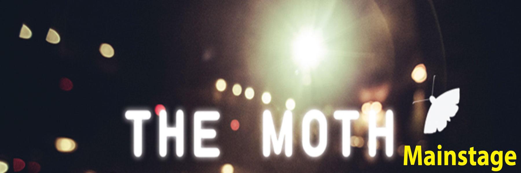 The Moth Mainstage Lands At San Antonio Book Festival