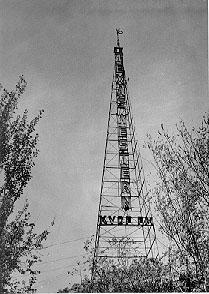 The old KVOF-FM tower formally located on the Texas Western College (now UTEP) campus.