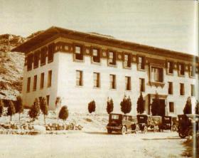 Old Main - undated photo