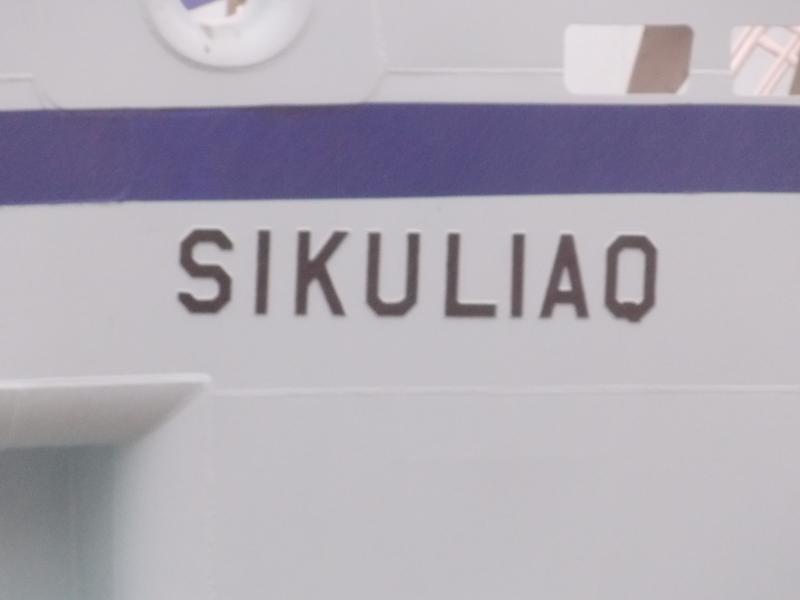 Sikuliaq Name Plate