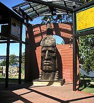 History Pavilion