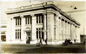 North Little Rock City Hall
