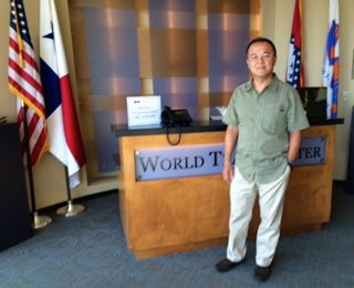Boon Tan World Trade Center of Arkansas