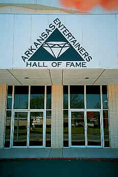The Arkansas Entertainers Hall of Fame entrance at the Pine Bluff Convention Center.