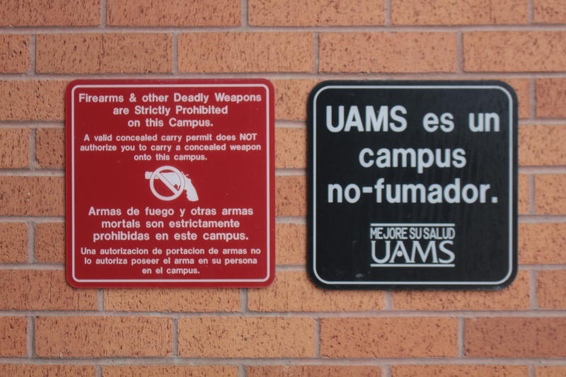 UAMS campus carry guns