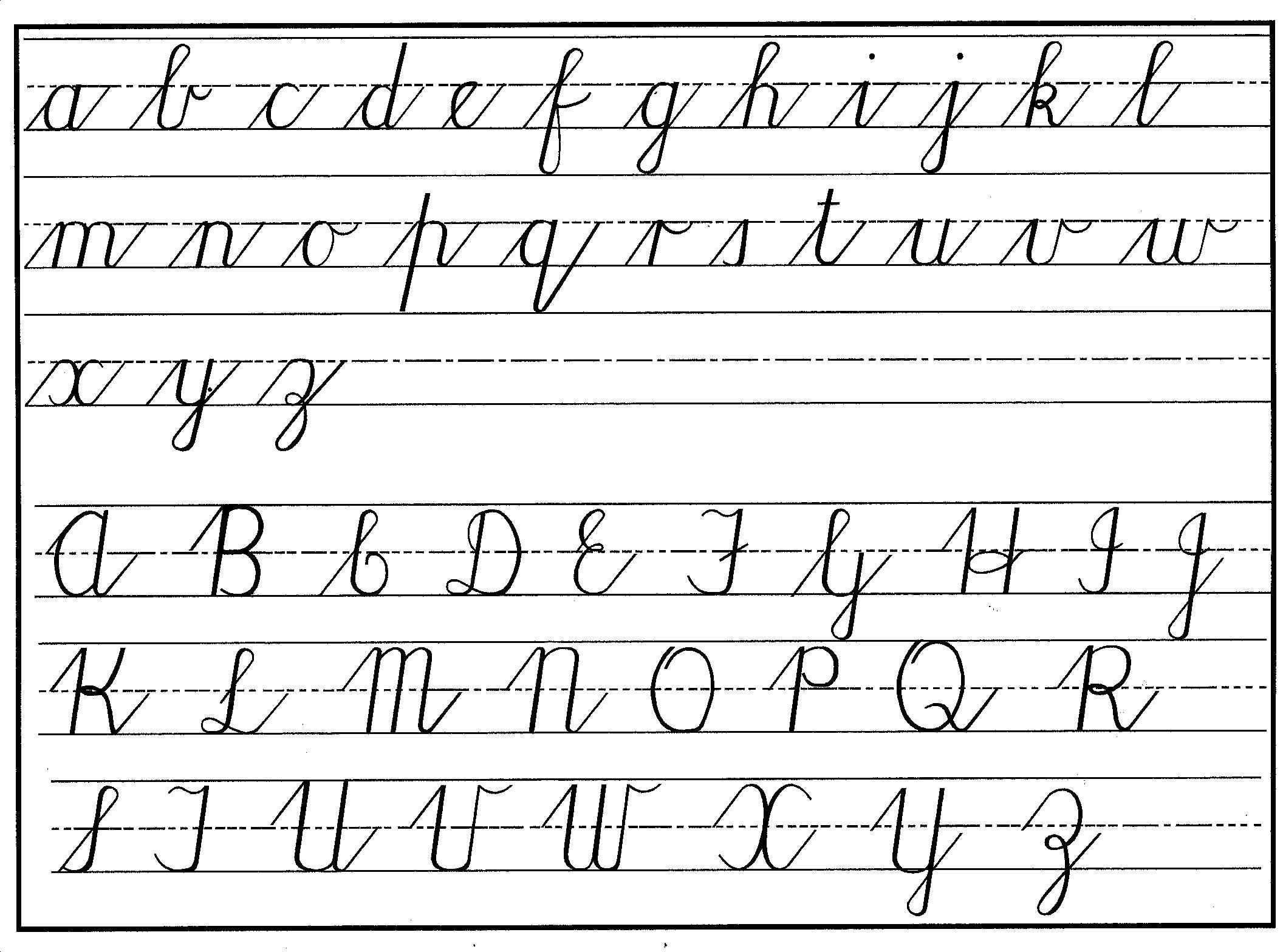 Worksheet Cursive Writing In Schools lawmakers order schools to teach cursive writing bill goes governor