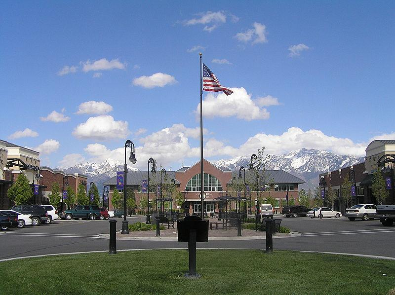 South Jordan City Hall