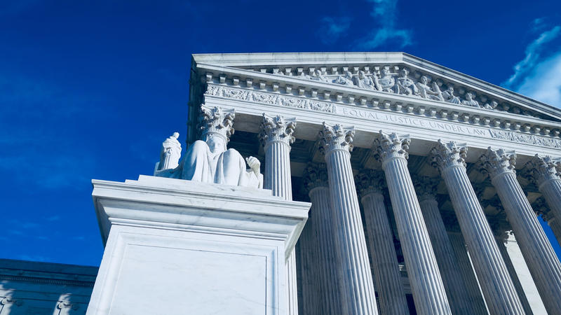 US Supreme Court building.