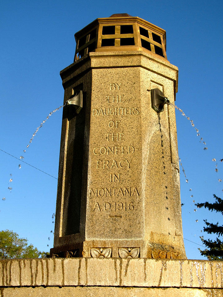 Confederate memorial in Helena, MT.