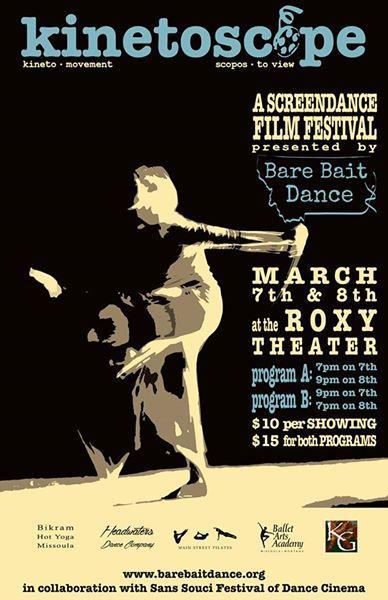 Kinetoscope: A Screendance Film Festival | MTPR