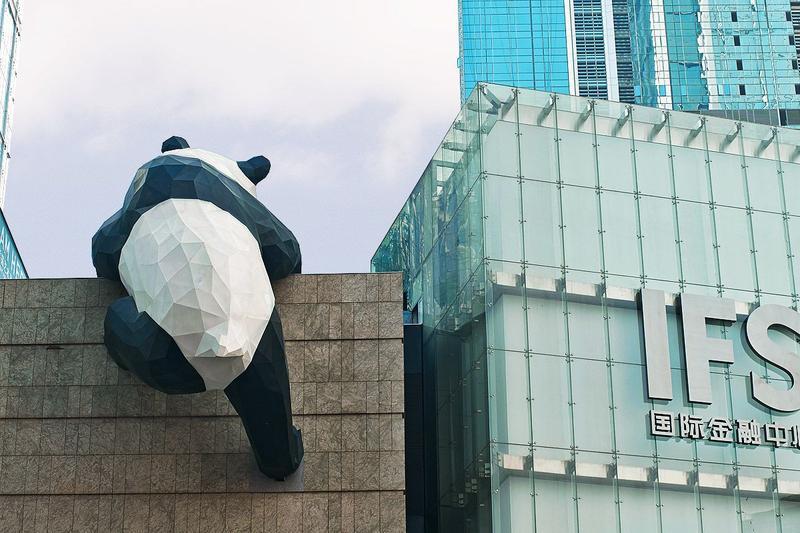 """I Am Here,"" International Financial Square, Chengdu, Sichuan Province, China"