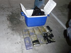 95 pounds of black tar heroin seized in California