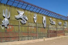Nogales border wall.