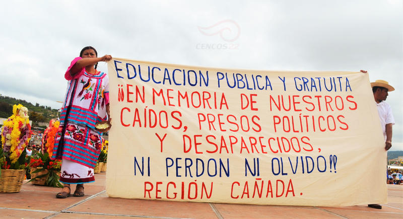 1a. Octava de la XI Guelaguetza Magisterial y Popular (1 agosto 2016, Nochixtlán, Oaxaca)