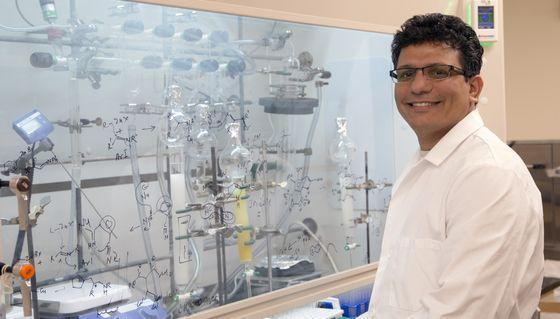 UNM Assistant Professor of Chemistry Ramesh Giri