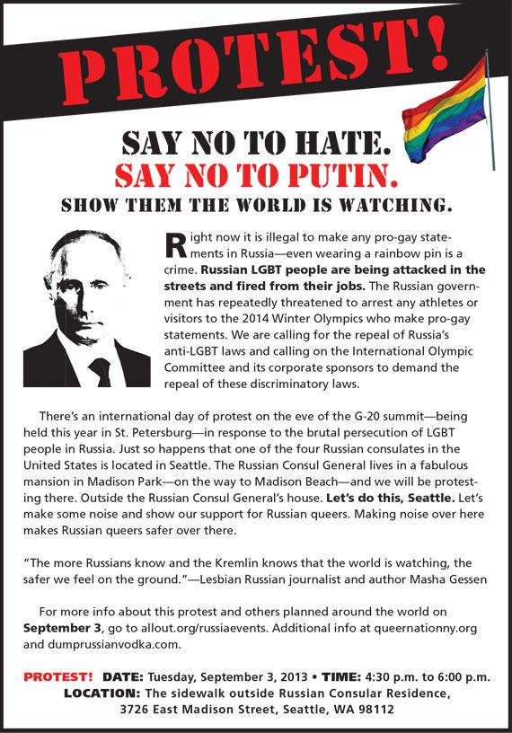 Poster calling for the protest on 9/3/2013.