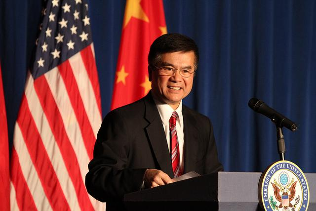 The former Washington governor Gary Locke served as the U.S. ambassador to China from 2011 to 2014.