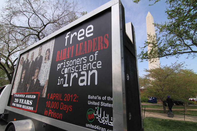 The organization United4Iran displayed this billboard in Washington, D.C., in 2012 to protest the treatment of Baha'is in Iran.