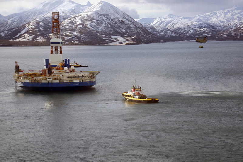 Shell's oil rig Kulluk became stranded in Kodiak, Alaska two years ago. This photo of the stranded vessel  was taken  Jan. 7, 2013.