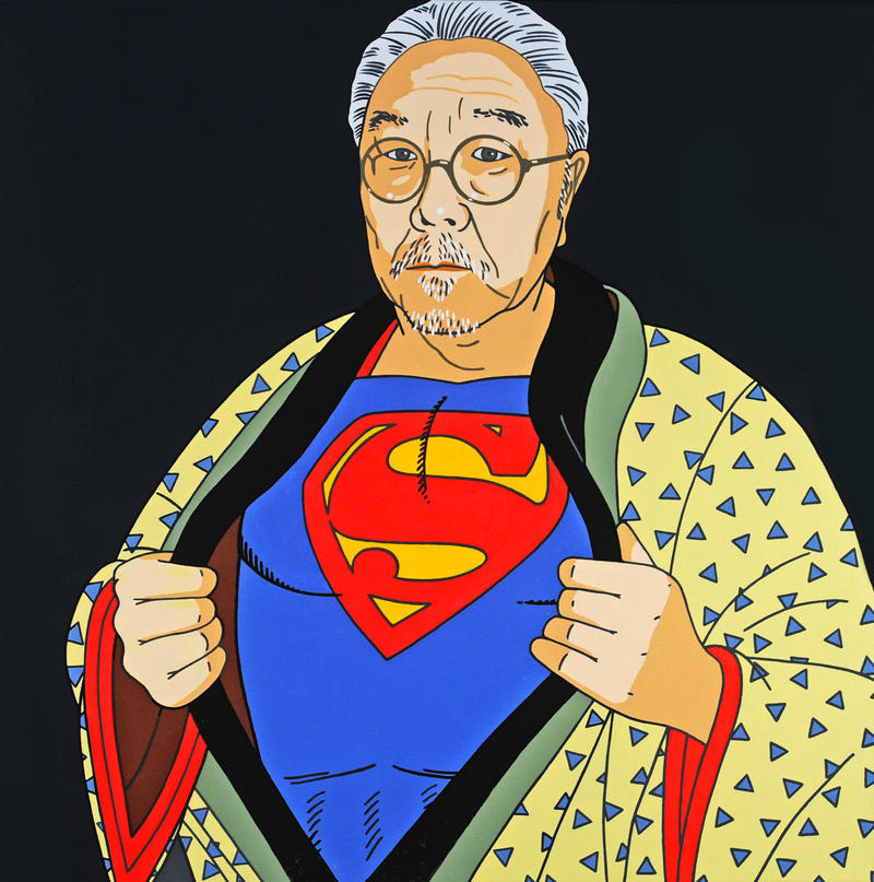 "Roger Shimomura's ""American in Disguise"""