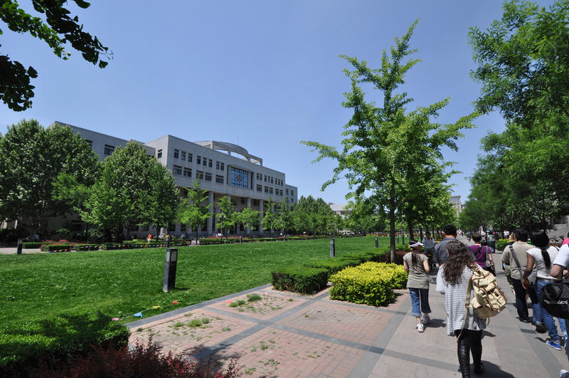 Tsinghua University in Beijing, China.