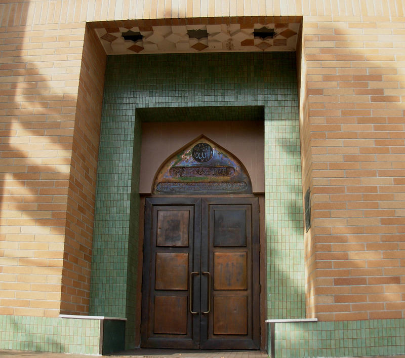 Idriss mosque near Northgate, Seattle.